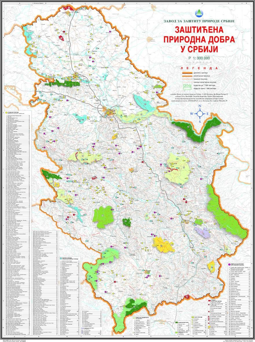 putevi srbije mapa Sektor za strategiju, projektovanje i razvoj   PE
