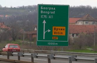 Vrčin works new toll station, cover