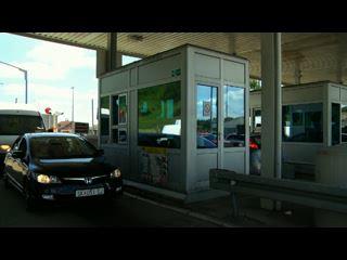 Naplatna stanica Beograd - Bubanj Potok