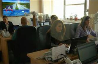 Information center, video clip