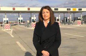 Nikolina Arbutina, izjava povodom početka rada naplatne stanice Preševo