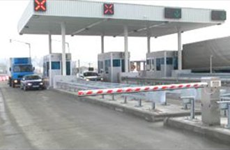 New Toll Station Preljina, cover