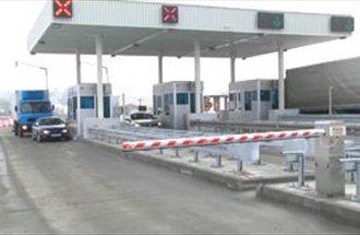 New Toll Station Preljina, cover