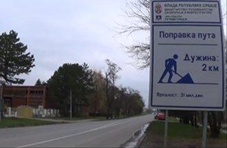Section Bečej - Bačko Petrovo Selo