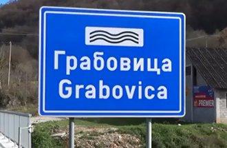 Most Grabovica - IB23 Užice-Zlatibor