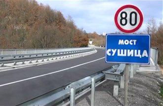 Bridge Sušica 2 - IB 23 Užice-Zlatibor
