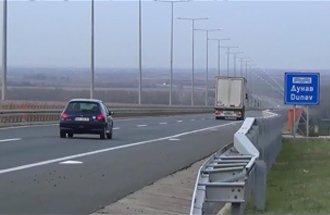 Most preko Dunava kod Beške