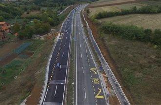 Open for traffic highway Žirovnica - Kragujevac, cover