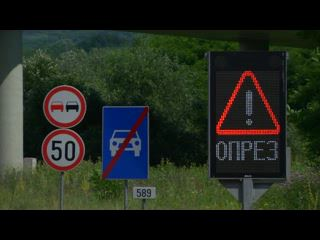ITS traffic control, tunnel Straževica