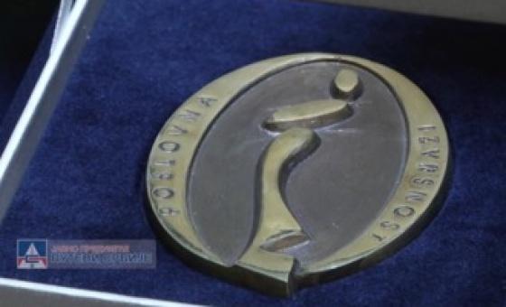 10.11.17. Dodela nagrade Oskar kvaliteta