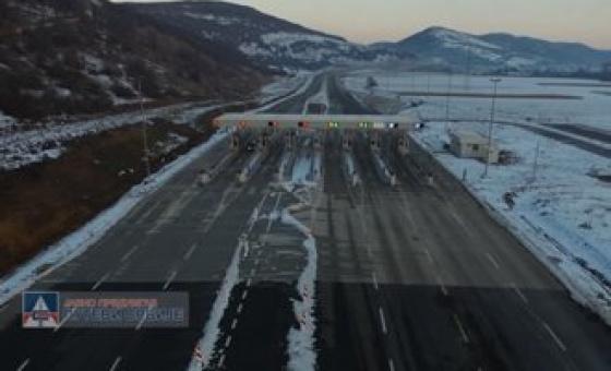 24.01.18. Toll station Dimitrovgrad, video clip